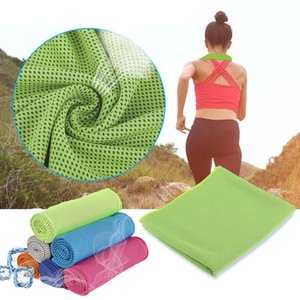 Fast Dry Swimming Towel Gym Sports Quick Dry Bathroom 1 Piece Sport Running Ice Cooling Dry Cold Towel Beach Towels