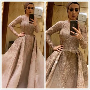 2021 Arabic Aso Ebi Muslim Lace Beaded Evening Long Sleeves Sexy Prom Dresses Long Sleeves Formal Party Second Reception Gowns