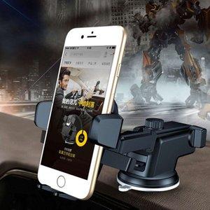 Вешалка для мобильных телефонов Leyi в автомобильной всасывающей чашке с несколькими функциональными кронштейнми для автомобильной панели инструментов поддержки кадра Navigation Universal