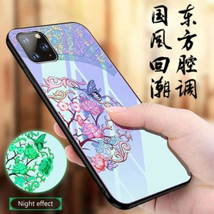 iPhone11 pro max mobile phone case luminous glass case 7   8plus suitable for Apple XSMAX plating xr protective luxury keychain