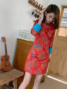 Año nuevo chino vintage cheongsams mujeres rojo qipao vestido