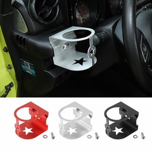 Aluminum Alloy Central Control Water Cup Holder Bracket For Suzuki Jimny 2019 UP Auto Interior Accessories