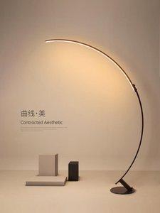 Modern simple personality brown white LED floor lamp floor lamp indoor lighting living room bedroom study room street