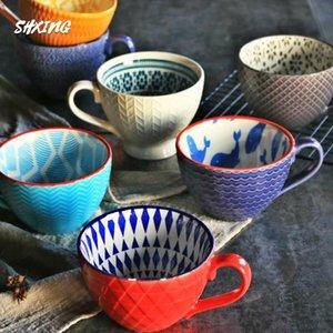 Ins Defect Retro Creative Nordic Embossed Personality Ceramic Mug Dessert Cereal Breakfast Milk Coffee Cup Kawaii Mug