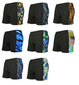 2021 Hot Boxer Schwimmstämme männer milch seide personalität farbe passende schwimmköpfe männer high-taille schwimmbad koffer