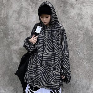 Men's Hoodies & Sweatshirts Zebra Print Tops, Hoodies, Retro Loose For Men And Women, Instagram Trends, Hats Off The Shoulders