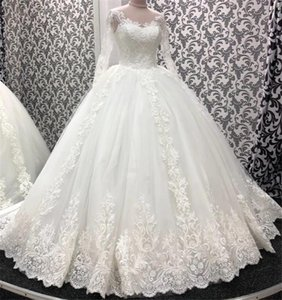 2021 Vintage White Ivory Lace Wedding Dresses Princess Ball Gown Long Sleeves Bridal Gowns Jewel Neck Corset Up Plus Size Marriage Gowns