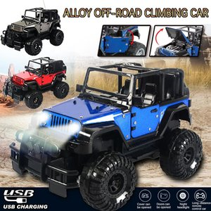118 Drift high Speed Remote Control RC Off-Road Vehicle kids rc Car Toy Gift Intelligent kids toys juguetes