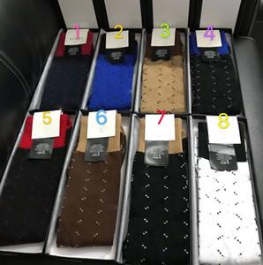 G New Sport Sport Socks Nesign Cotton Cotton Designer di Prestigio Hot Athletic Sock per le lettere di moda da donna Stampa 2021 Scatola traspirante / 2 coppie