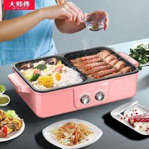 Función eléctrica Shabu Grill Pan One Pequeño Pot Hot Hot-Stick Machine Máquina de barbacoa Electrodomésticos Grill sin humo