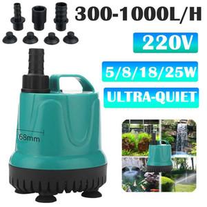 5 8 18 25W 220V Aquarium Water Pump Pet Craft Pumps Ultra-quiet Micro Submersible Fish Tank Pond Fountains Pool Pump