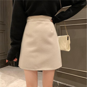 Spring 2021 new Korean version of retro high waist slim bag hip skirt A-line bust skirt female