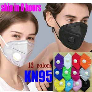 12 couleurs KN95 FFP2 Masque avec vanne Factory Fourniture de détail Paquet Adulte 6 Couche Visage réutilisable Respirateur de carbone activé MASCHERINE