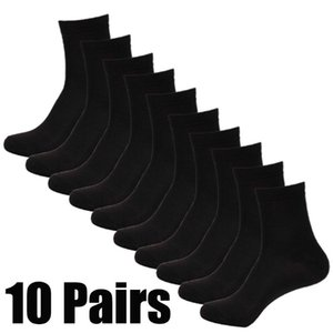 Men's Socks Business Casual Pure Color Simple Fashion 10 Pairs High Quality Mens Cotton Black
