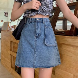 Denim women's spring dress 2021 new high waist thin A-line temperament bag hip skirt fashion