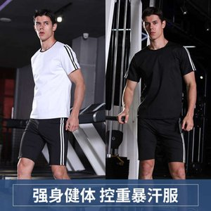 Summer T-shirt running suit men's stretch fitness two piece sweatsuit
