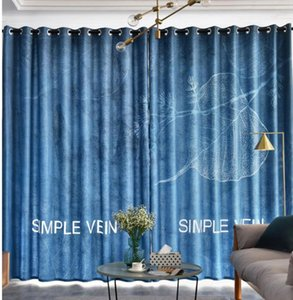 Curtain & Drapes Customized Finished Curtains Nordic Style Rental Room Dormitory Office Blue Thick Shading Soundproof Windproof