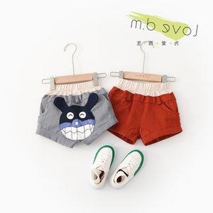 Children's wear 2021 baby boys girls' casual and versatile cartoon printed shorts dk041