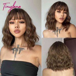 TINY LANA Ombre Dark Brown Synthetic with Bangs Medium Length Bob Wavy Wigs for Black Women Cosplay Party Heat Ristant