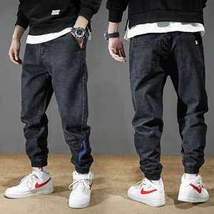 2021 New Cotton Denim of Black Men Hare Korean-style Loose in Jogger Casual Workwear Pants Baggy Vintage Jeans Uh4n
