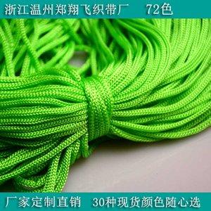 Força polipropileno pp trabalho marca fita tecnologia tricô telefone móvel auto timer seco pendurado corda