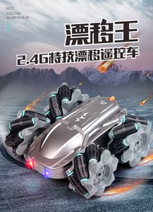 New 2.4G drifting climbing off-road vehicle remote control vehicle traversing high speed double-sided stunt children's toy