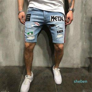 Men Summer Short Jeans Hommes Beach Shorts Skate Board Harem Fashion Jean Men's Fashion Pleated Cropped Denim Shorts Hot