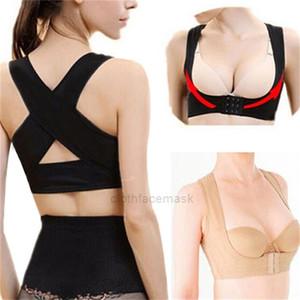 Band Women Chest Posture Brace Support Corrector Belt X Type Back Shoulder Vest0R0A