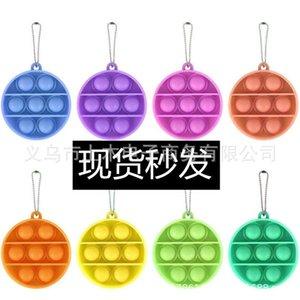 Redondo Pop Fidget Toy Piting Pulping Push Bubble Board juego Sensory Charms Ansiedad Estrés Relevante Juguetes Niños Adultos