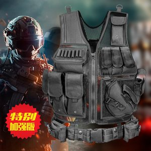 Outdoor tactical mesh stab proof breathable vest military fan protective equipment