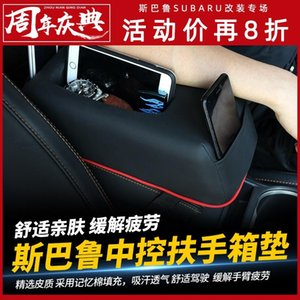 Car Organizer FOR Armrest Box Heightened Pad Central Cushion Cover Memory Foam