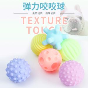 Pet dog toy ball sound ball set 6 pieces teddy bear puppies toy pet supplies