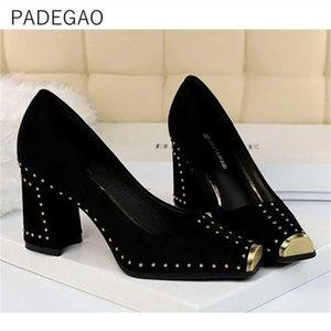 Zapatos para mujer Luxury Mujeres Casual Rivet Elegante Fiesta Sexy Ol Tacones Altos 210610