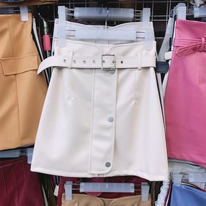 Skirts Pu Small Leather Skirt Women's Fashion Slim And