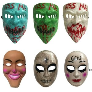 Halloween party Mask God Cross Scary Masks Cosplay Party Prop Collection Full Face Creepy Horror Movie Masque Masks DHB8994