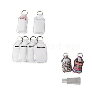 US Stock 30ml sublimation blank Neoprene perfume bottle holder SBR blank hand sanitizer bottle set white perfume holder keychain gift FY4285