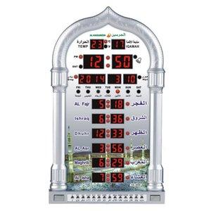 Hot musulman Prier une horloge de table Azan Islamic Azan Azan Azan Athaan Athan Adhan Salah P Bbymra Garden 680 V2