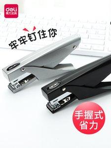 Deli stapler hand-held labor-saving thickened stapler student office stapler