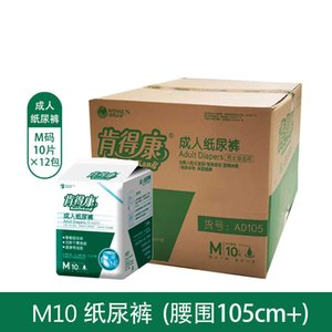 Ken Kang adult paper diaper box in size M   large code L120 thickened comfortable breathable elderly women