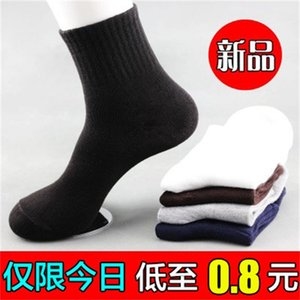 Men's pure tube foot bath four seasons breathable deodorant autumn and winter cotton sports basketball socks wz