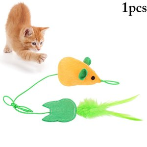 Cat Toys 1Pc Soft Plush Fleece False Mouse Interactive Colorful Feather Funny Playing For Kitten Toy Supplies