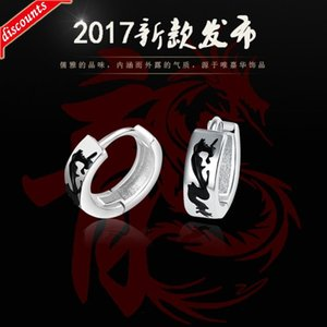 Men's Earrings Korean fashion male personality dragon ear buckle version simple men's eh203