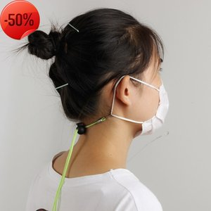 Japan and South Korea creative popular adjustable mask hanging rope glasses fashion multicolor optional anti loss