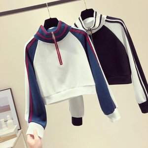 Mulheres Hoodies Moletons Fashion Women Moletom 2021 Curto Long Sleeve Patchwork Jumper Hooded Pullover Casaco Casual