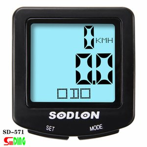 Wired Bike Computer Waterproof Speedometer Multi-Function Bicycle Odometer Cycling Computer SD 571 Bicicleta Accessories