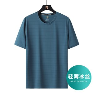 Luxury T-shirts Cool Ice Silk Air Conditioning Cloth Breathable Short T-shirt Men's Quick Drying Elastic Large Summer T-shirt Half Sleeve