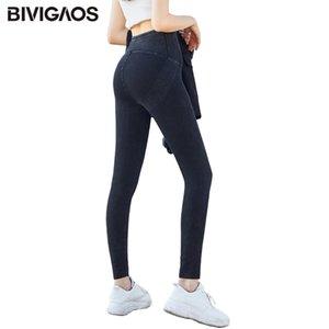 Bivigaos Mujeres Elsticos Pantalones Vaqueros Cintura Alta de Lpiz Slim Skinny Jeggings Sexy Leggings Para Fitness