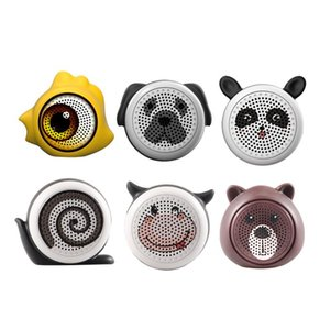 Mini Speakers Bluetooth Speaker Portable Cute Pet Clarity Loudspeaker For Filling Sound Powerful Rich Room Sports Gaming