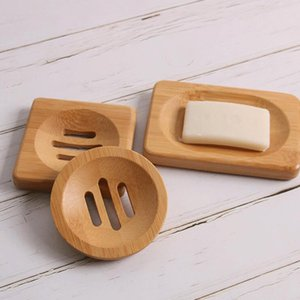 Natural Bamboo Soap Dishes Bath Holder Case Tray Wooden Prevent Mildew Drain Box Bathroom Washroom Tools
