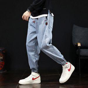 Mens Harem Fashion Washed Jeans per uomo Elastic Waist Coulisstring Denim Pants Plus Size R